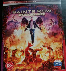 Saints Row. Gat Out Of Hell
