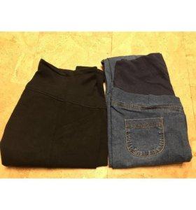 Брюки и джинсы на беременность