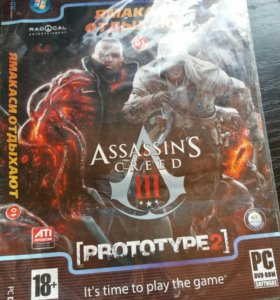 Prototype 2 и Assasin's Creed4