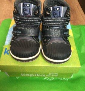 Ботинки детские Kapika