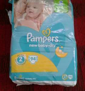 Pampers New Baby - Dry