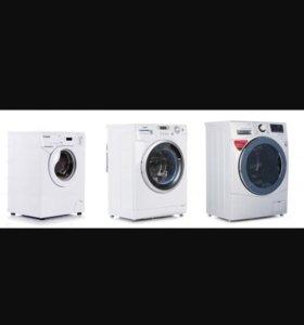 Бу запчасти для стиральных машин