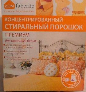 Стиральные порошки каждый по 300 рублуй