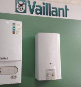 Котлы газовые напольные Vaillant