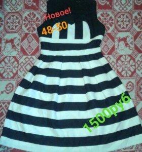 Платье 54. 52. 50. 48