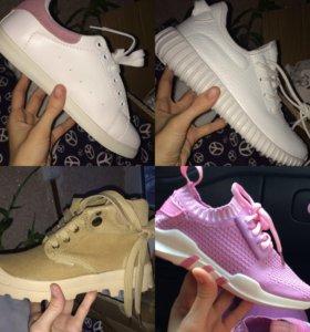 Новые ботинки и кроссовки.