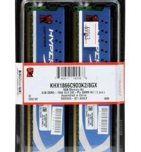 Оперативная память Kingston HyperX DDR3 8GB
