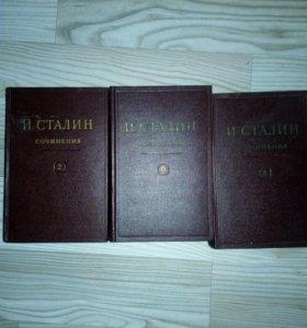 И.В.Сталин 2,6,8 том сочинение 1946,47,48г