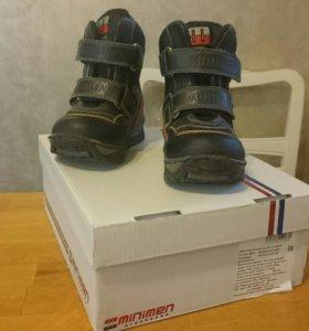 Ботиночки зимние Minimen размер 21