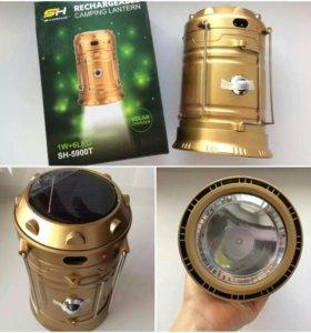 Фонарь+ лампа.