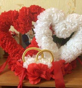 Два ярких сердца, как символ вашей любви и семьи
