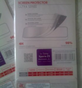Бесплатно.Защитные пленки для Sony Xperia Z3