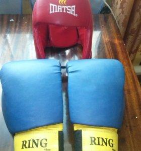 Шлем и пепрчатки для бокса