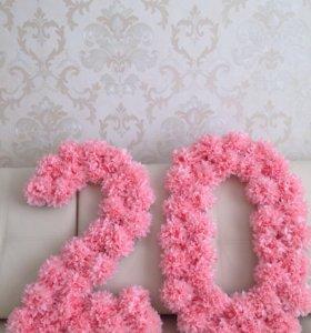 Цифры 20
