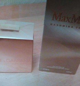 MaxMara и Dolce Gabbana