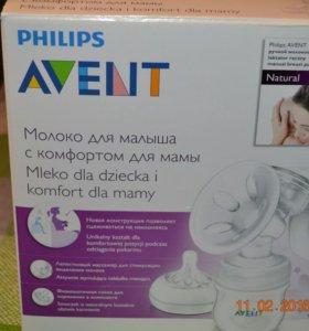 ручной молокоотсос АVENT