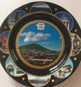 Тарелка декоративная Пятигорск