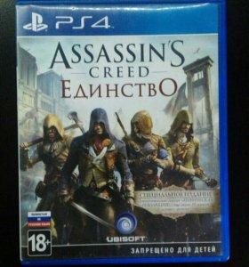 Assassin's Creed Unity PS 4