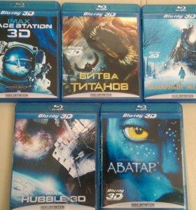 Blu-ray диски 3D