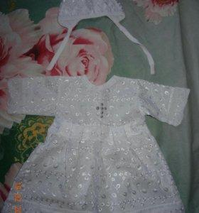 Новое крестильное платье и шапочка