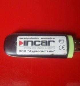 3g modem incar для аудиосистемы