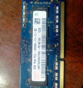 Память DDR3 2 гб