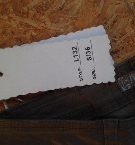 Новые джинсы , Германия