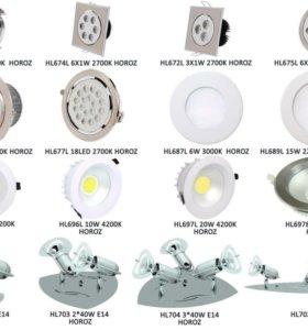 Ремонт светодиодных прожекторов, ламп светодиодов