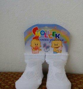 Носочки-пинеточки