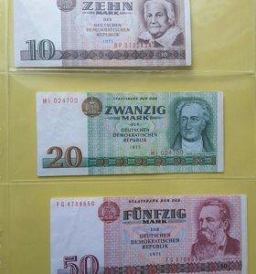 Германия 10,20 и 50 марок ГДР, 1971-1975 г.г.