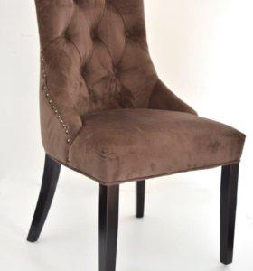 Стул -кресло