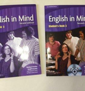 English in Mind workbook 3 + student's book 3 +DVD
