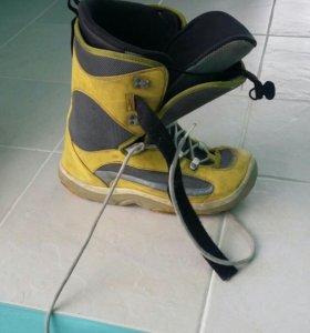 Сноуборд и ботинки