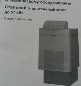 Напольный газовый котёл Вольф FNG-34