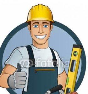 Мелкий бытовой ремонт