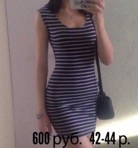 Платье из магазина Ostin