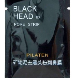 Чёрная маска 🔙⚫️