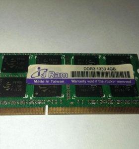 Память оперативная для ноутбука DDR3 на 4Гб