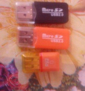 Адаптер микро SD--USB