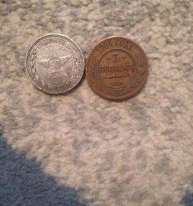 Прадам монеты