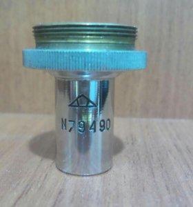 Для микроскопа