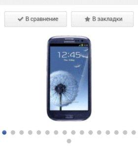 Продам телефон Samsung S3