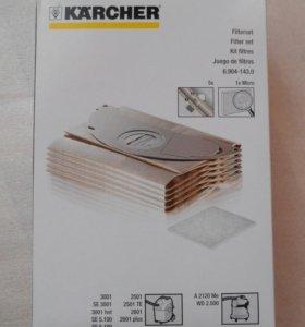 Фильтр-мешки для пылесосов karcher