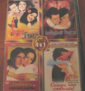 DVD-диск Индийское кино