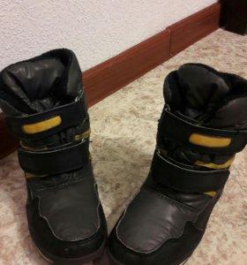 Демисезонные ботиночки 28 р-ра