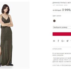 Новое платье mango Болгария на 42_44 размер