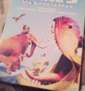 Мультфильм Ледниковый период 3 Эра динозавров.