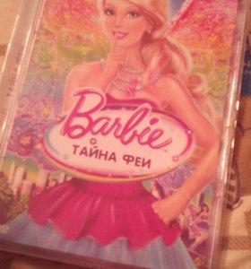 Мультфильм Барби: Тайна феи