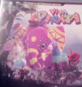 Компьютерная игра VIVA PINATA