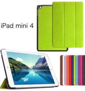 Leather Smart Case Apple iPad Mini 4